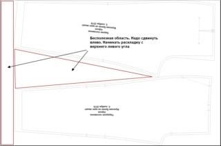 Печать выкройки - Page 2 Image412
