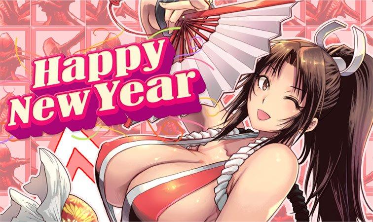 Bonne année !!! Dvyqap10