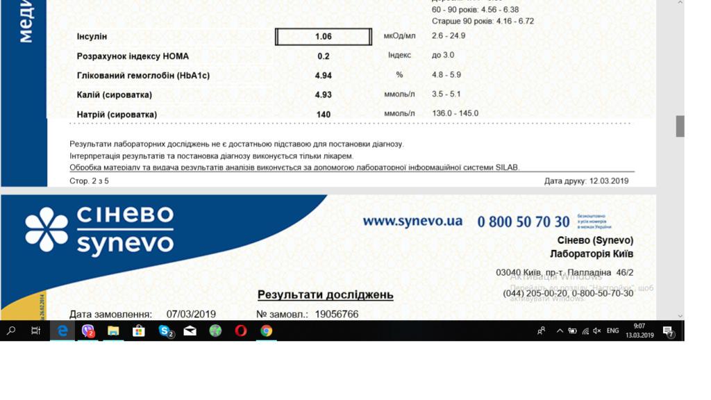 Дамирка, 2015 г.р. ДЦП тетрапарез, ЭПИ 510
