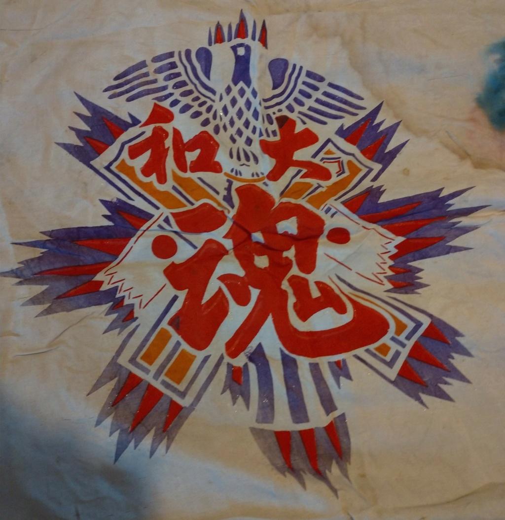 Japon drapeau  Hinomaru au Milan d'or  P_202539