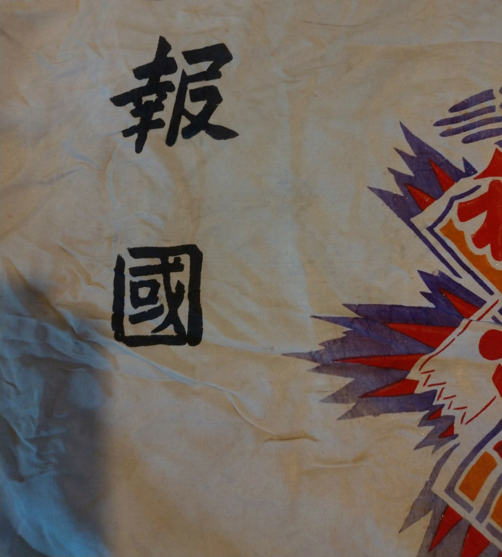 Japon drapeau  Hinomaru au Milan d'or  P_202540