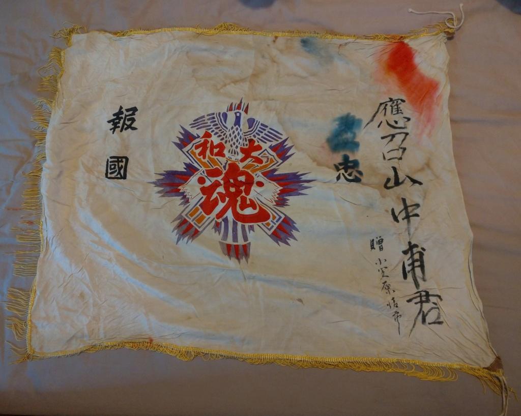 Japon drapeau  Hinomaru au Milan d'or  P_202541