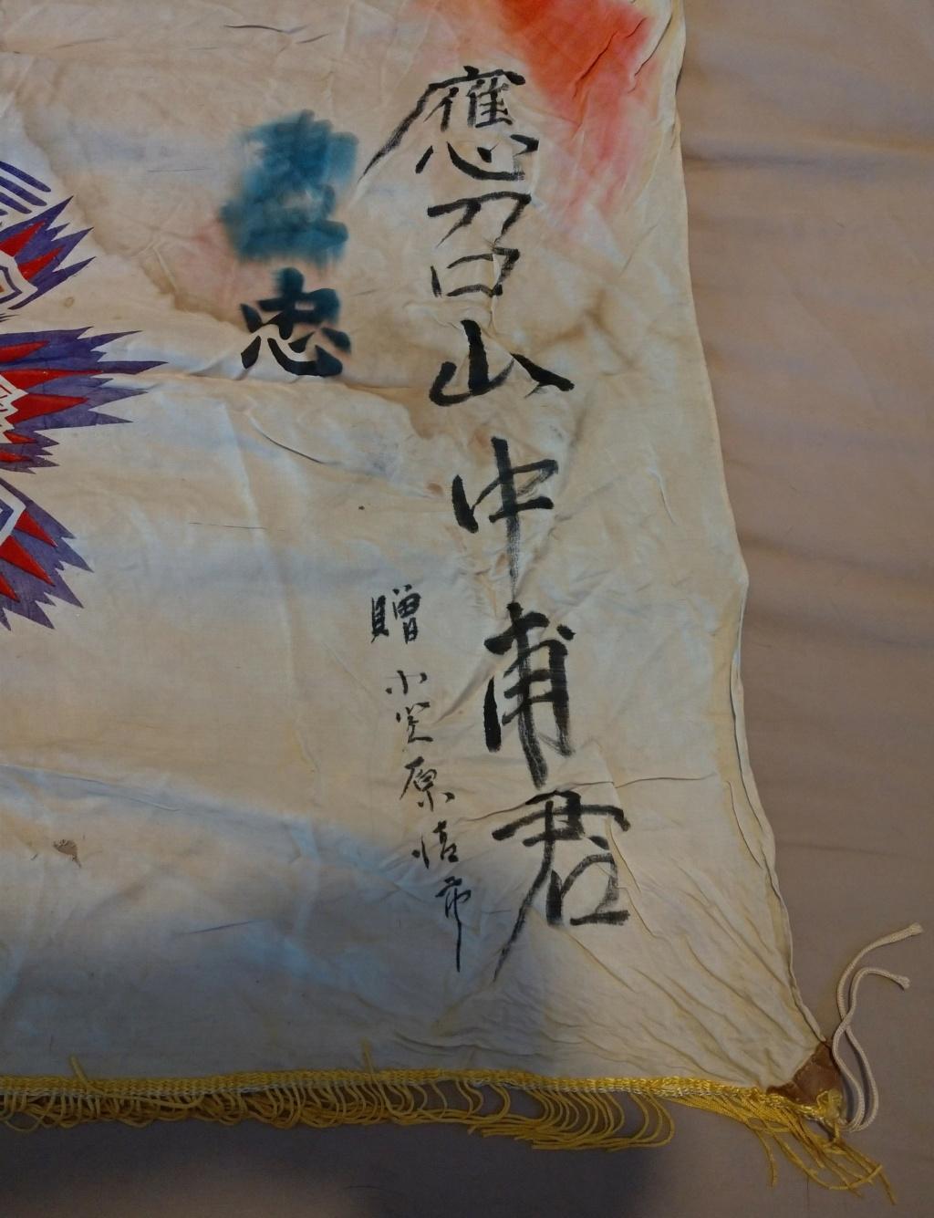 Japon drapeau  Hinomaru au Milan d'or  P_202542
