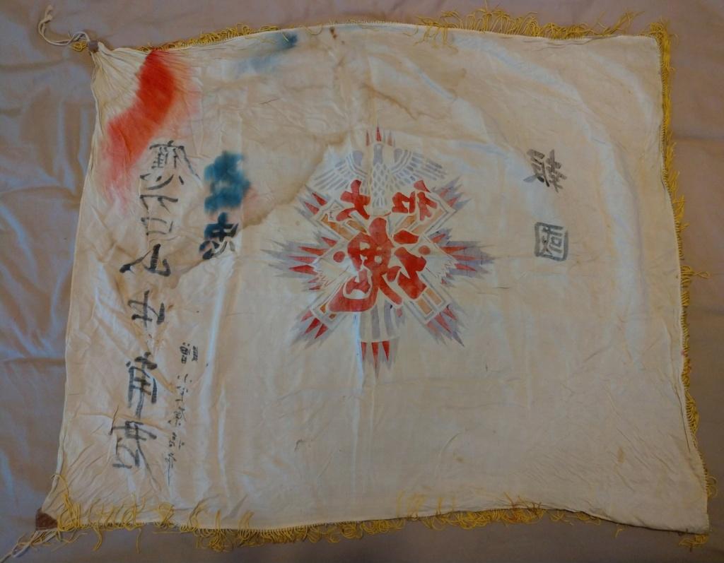 Japon drapeau  Hinomaru au Milan d'or  P_202543