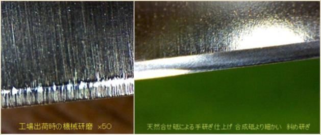 Rénovation d'un rasoir neuf... et test de la pâte verte sur tendeur Captur12