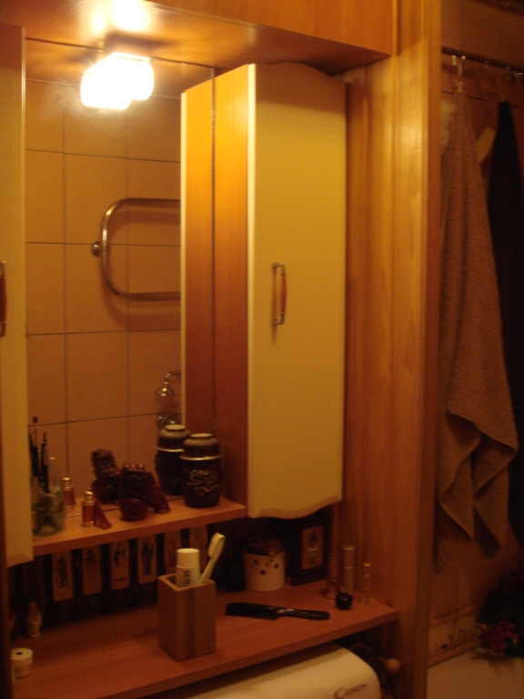 Мой милый дом - Страница 3 Dsc06432