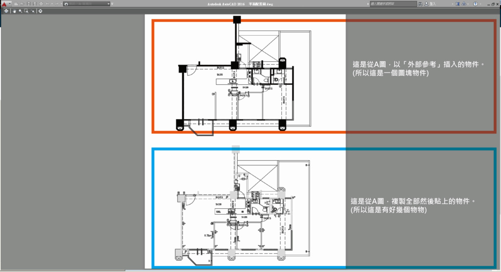 外部參考物件輸出顏色跟設定的圖筆不一樣 Ou-110