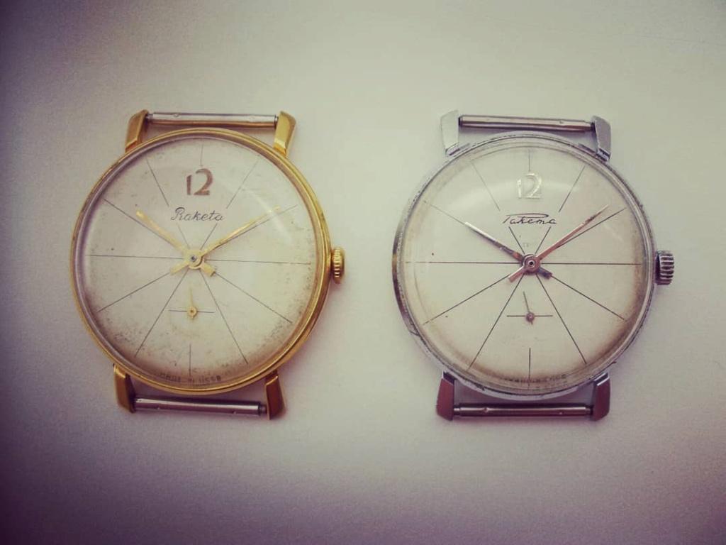 modèle de montre et ou la trouver 52533010