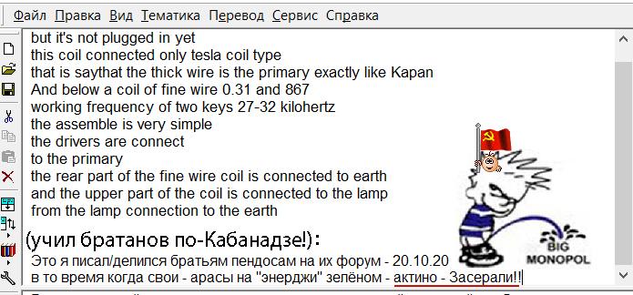 """БТГ и """"бтгисты"""" - Страница 2 A_202010"""