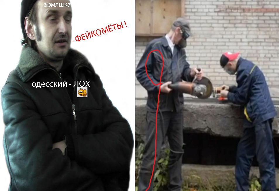 "БТГ и ""бтгисты"" Oa_010"