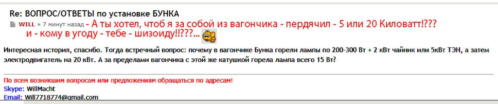 """БТГ и """"бтгисты"""" - Страница 2 Ua0_0010"""
