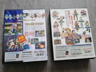 Unboxing de ma Neo Geo AES  Img_2030