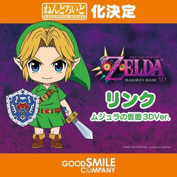 Nendoroid de Link | Majora's Mask 3D  Link-m10