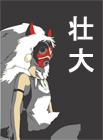 Avatar Mariannes Nippon15