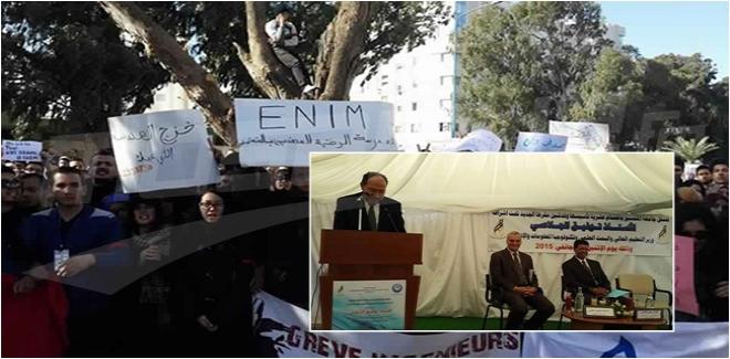 Les étudiants ingénieurs protestent à Monastir Large_10