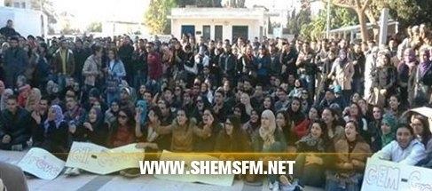 Monastir : les étudiants de l'école d'ingénieurs dénoncent le black-out médiatique Media_10