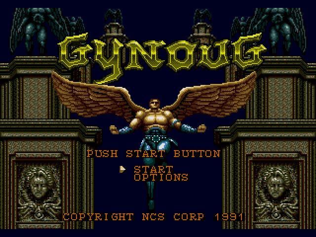 Emulateur KEGA Fusion et screen-shoot sous Linux Mint 17.1 Gynoug10