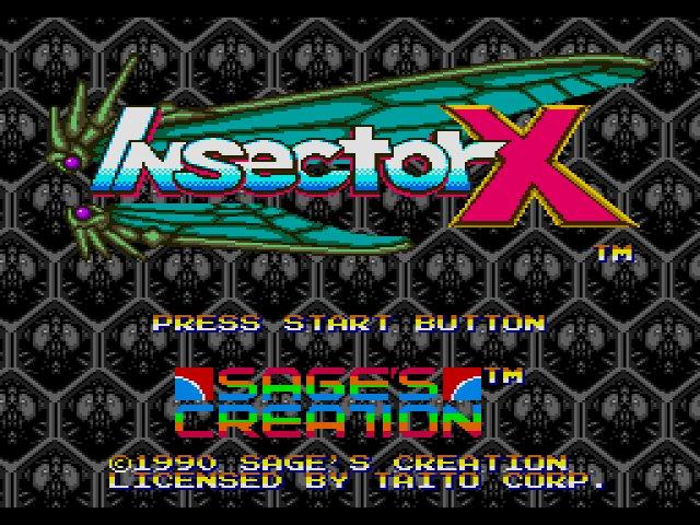 Emulateur KEGA Fusion et screen-shoot sous Linux Mint 17.1 Insect10