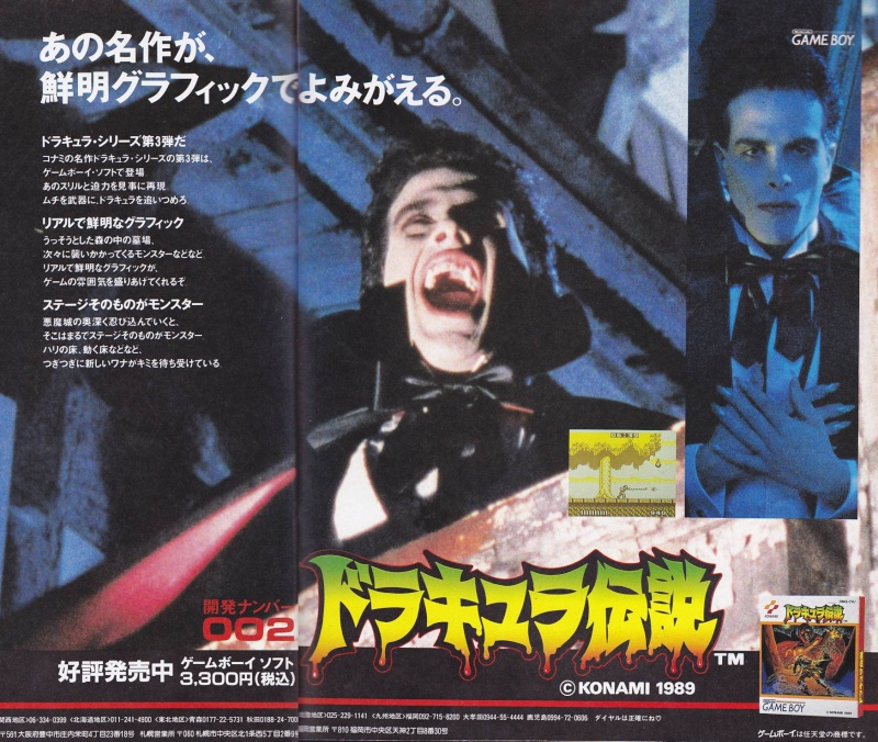 Les publicités japonaises 111
