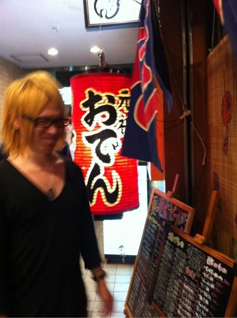 [Tournée] 10th Anniversary Year Tour !! 47 préfecturesー&final au Nippon Budokan o(≧∀≦)o - Page 4 O0480063