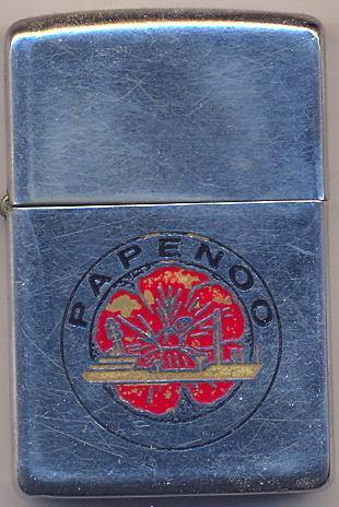 PAPENOO (Pétrolier) Zippo_11