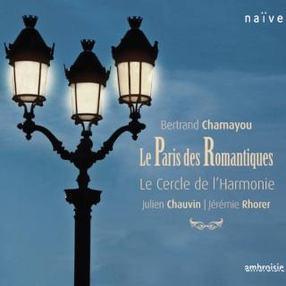 Le Cercle de l'Harmonie 08221811