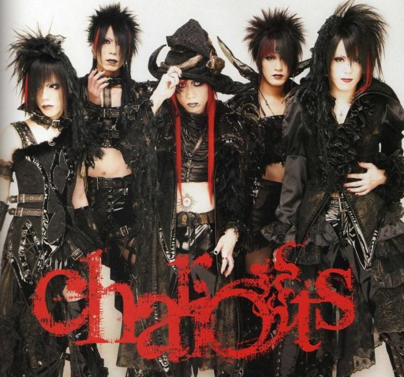 Chariots [nouveau groupe de Riku, ex Phantasmagoria] Chario10