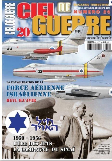 BIBLIO ISRAEL AIR FORCE / ISRAEL AIR FORCE BOOK LIBRARY Captur18