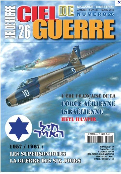 BIBLIO ISRAEL AIR FORCE / ISRAEL AIR FORCE BOOK LIBRARY Captur20