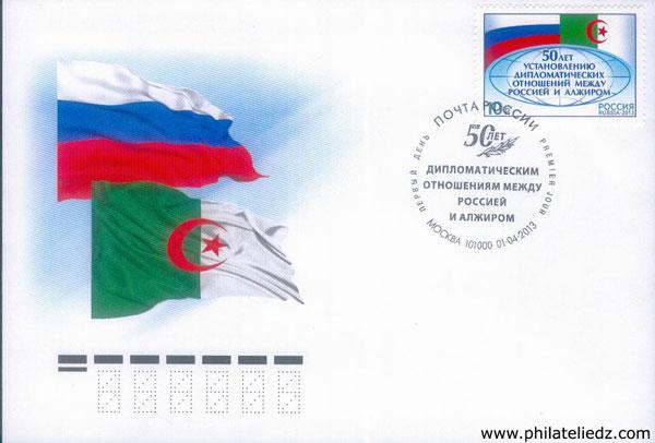 50ème anniversaire de l'établissement des relations diplomatiques entre l'Algérie et la Russie Fdcrus10