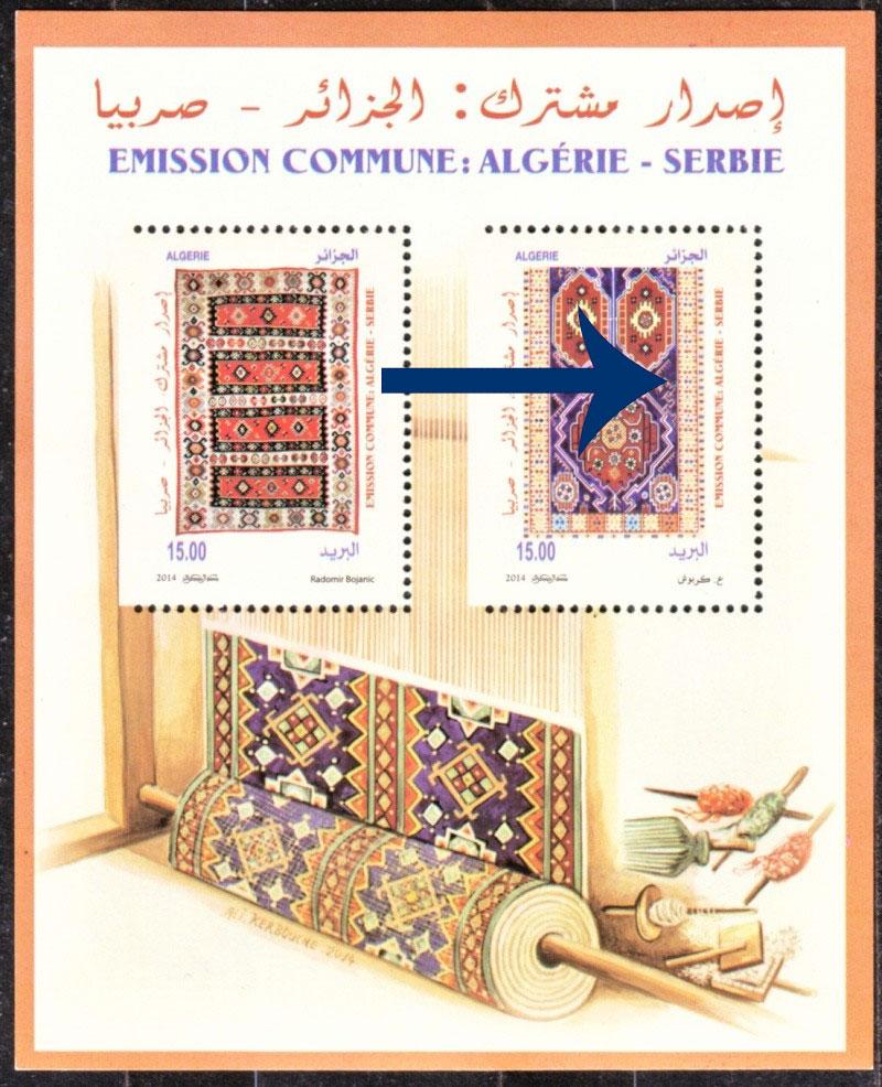 Emission commune Algérie- Serbie. - Page 2 Sans_t10