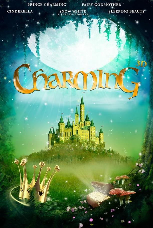 CHARMING - 3QU Média/Cinésite - En projet - 2016 Charmi10