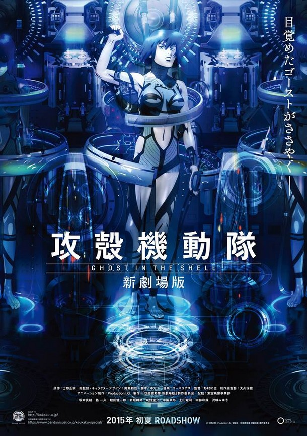 GHOST IN THE SHELL - Production I.G - été 2015 Ghosti10
