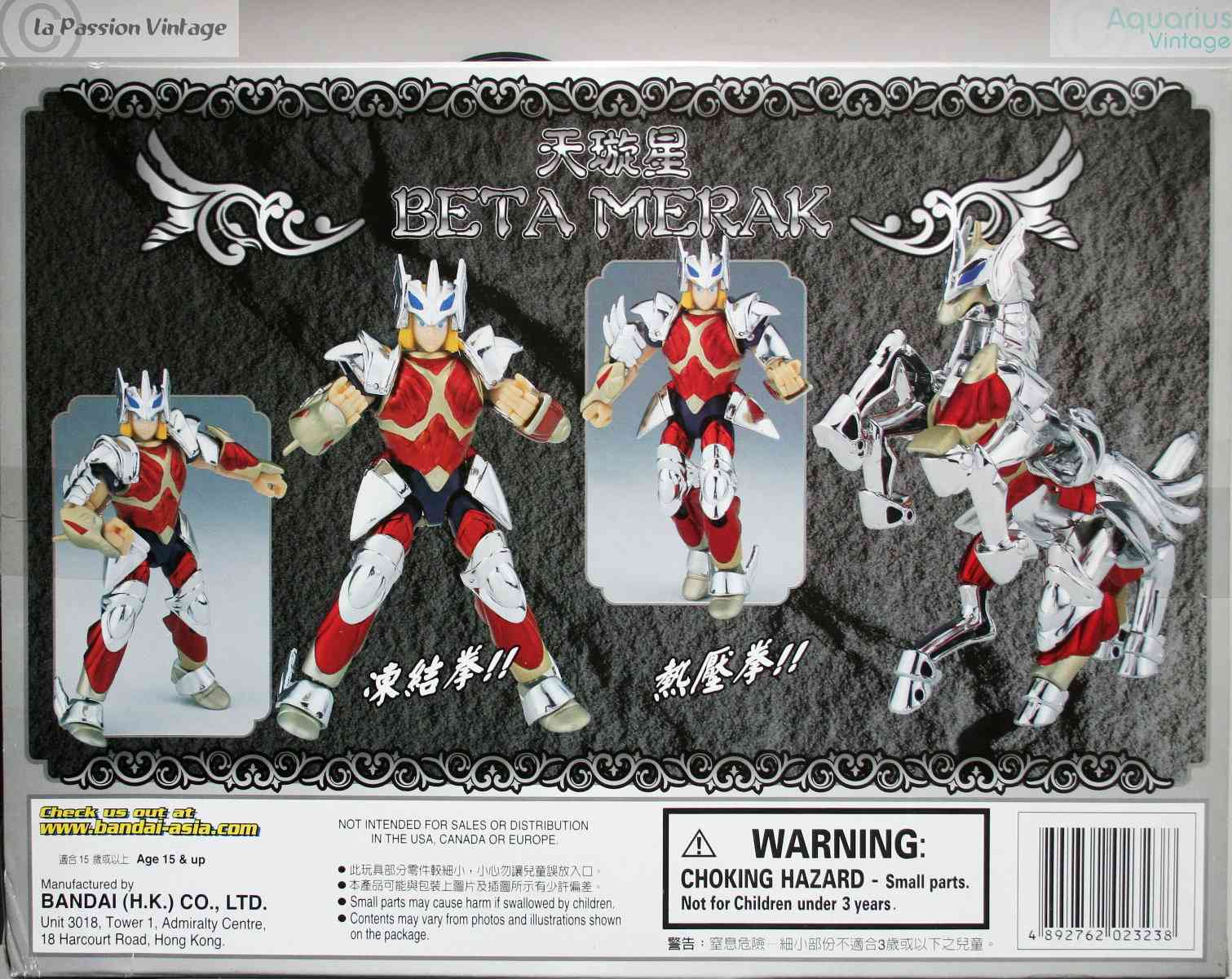 Beta Beta0819