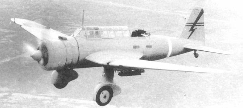 """(AZ Model) Mitsubishi Ki 30 """"Ann"""" Ki30-110"""