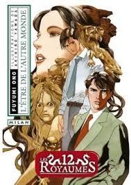 Ono Fuyumi - L'être de l'autre monde - Les 12 royaumes T12 Autre_10