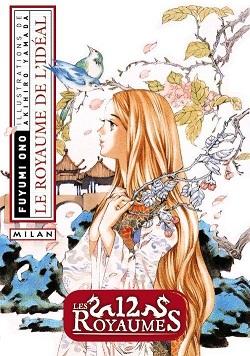 Fuyumi Ono - Le royaume de l'idéal - Les douze royaumes T11 Idyal11