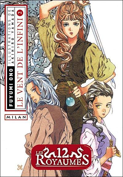 Fuyumi Ono - Le vent de l'infini T2 - Les 12 royaumes T7 Infini10