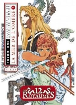 Fuyumi Ono - La mer de l'ombre 2 - Les 12 royaumes T2 Les-1210