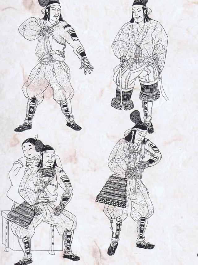 Samouraï Minamoto Yoshitsune (1159-1189) Mise à jour 25/2/15 - Page 2 Ccf11010