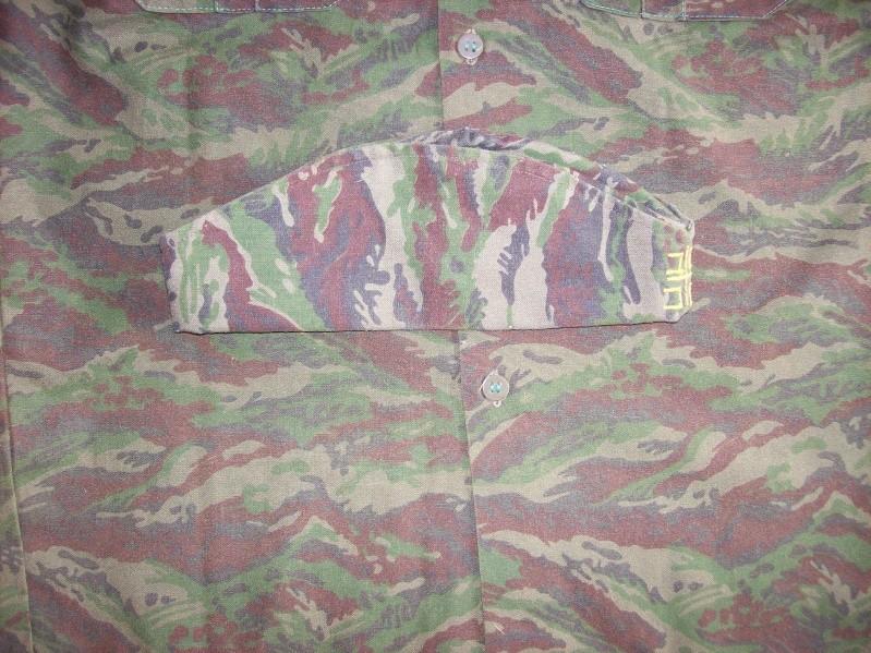 Serbian of Bosnian and Srpska repubic camouflage 100_0311