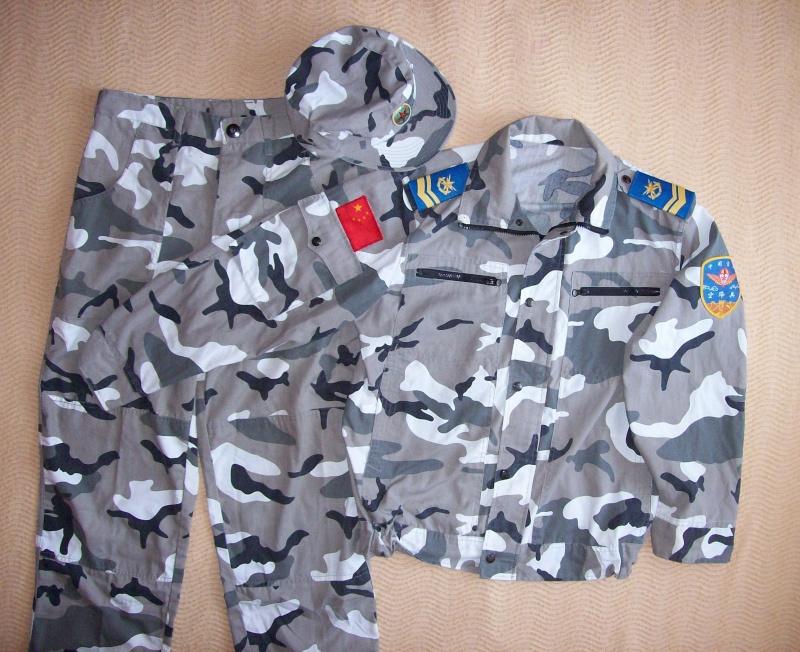 Type 99 Airborne Urban Camo uniform 100_5228