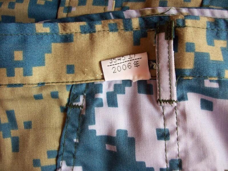 Chinese Digital Uniform 100_5251