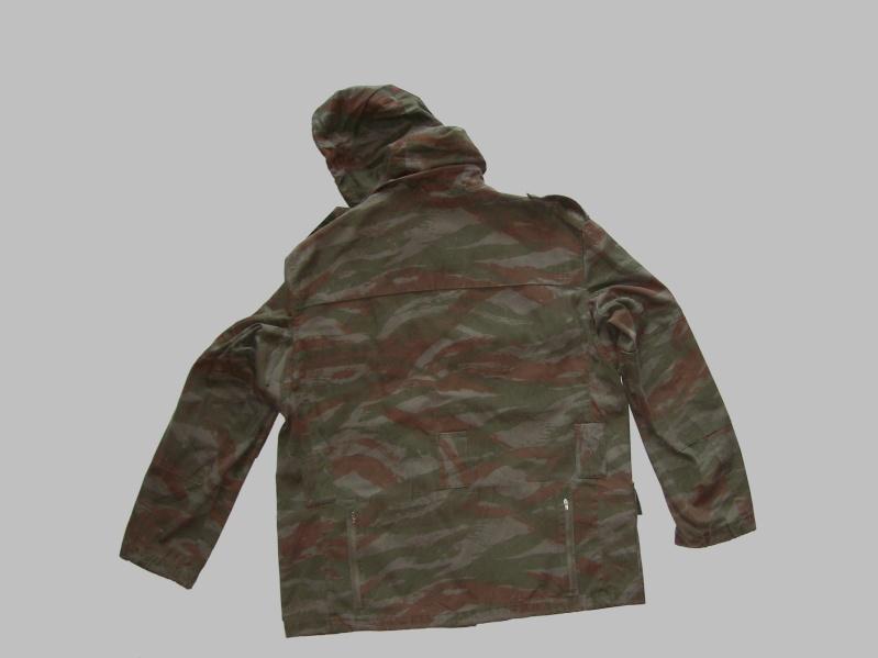 lizard pattern, Croatian manufacturer 100_5814