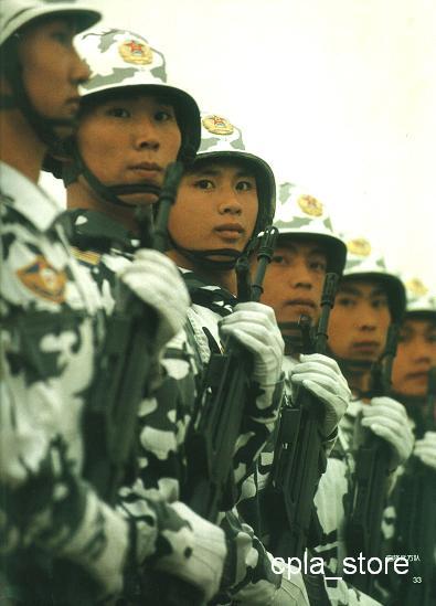 Type 99 Airborne Urban Camo uniform Chine-13
