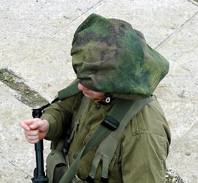 "Helmet camouflage cover ""Mitznefet"" Israel13"