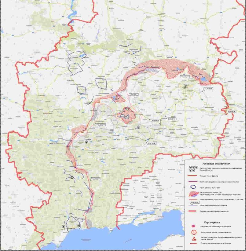 Conséquences des relations Russie-Ukraine A-novo10