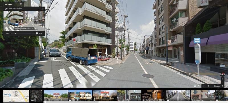 Maison fraise tomate ? Tokyo - Japon Sans_108