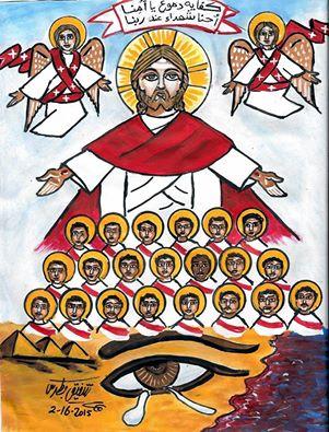ايقونة شهداؤنا فى ليبيا واسمائهم لتتعرفوا على اول وثيقة مصورة عن الاستشهاد فى المسيحية 10991310