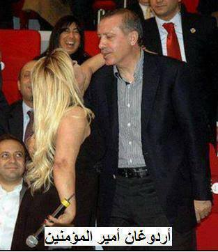 """طرد الأرد ... غان  """"قردوغان سابقاً"""" من مطعم بالظبط مثلما حدث مع الخروف العام للخرفان الارهابيين  شاهد وقارن Uo_oa_10"""